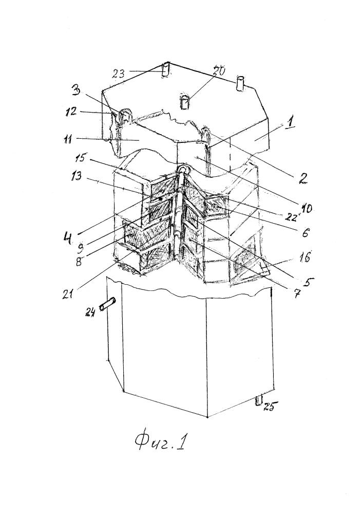 Устройство для обработки биологической жидкости и способ его применения