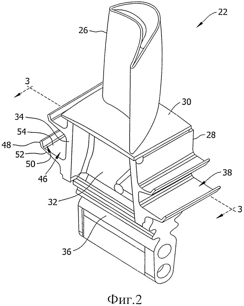 Уплотнение для газотурбинного двигателя