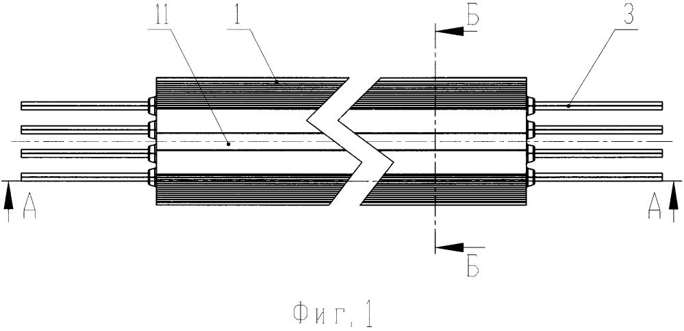 Шинопровод магистральный литой (варианты)