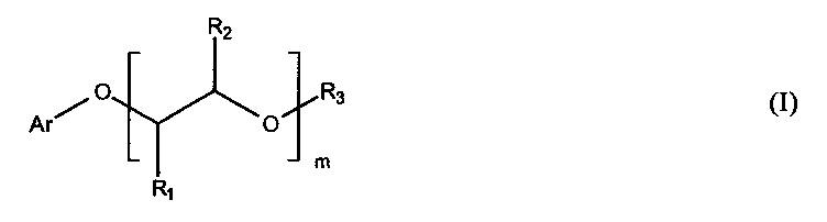Продукт поликонденсации на основе ароматических соединений, способ его получения и его применение