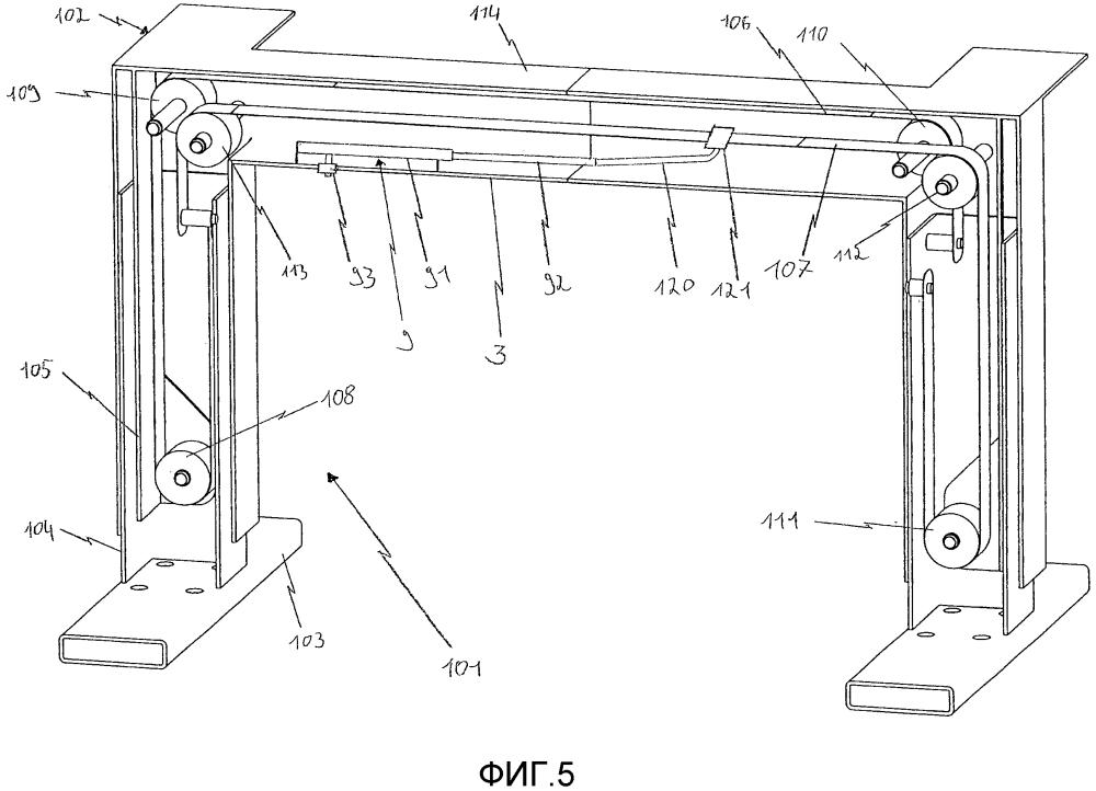 Настраиваемая газовая пружина, регулируемая по высоте опора с газовой пружиной и мебель с регулируемой по высоте опорой
