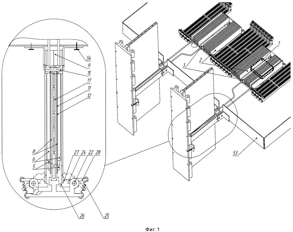 Комбинированная система охлаждения элементов серверной стойки (варианты)