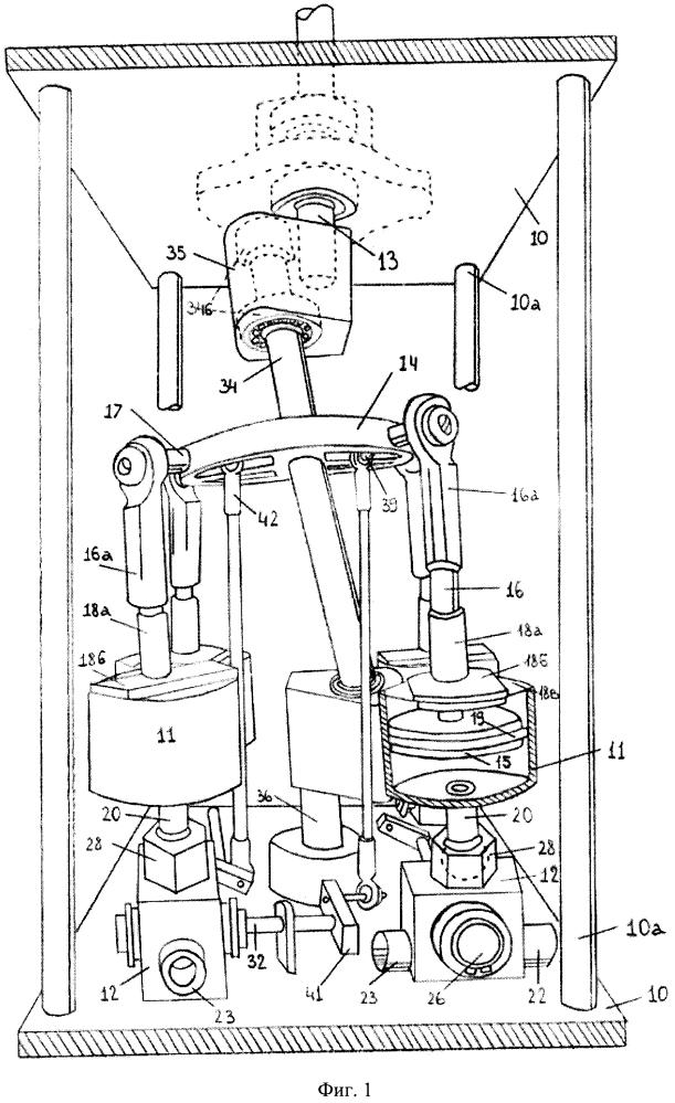 Аксиально-поршневой паровой двигатель с управляющим наклонным диском