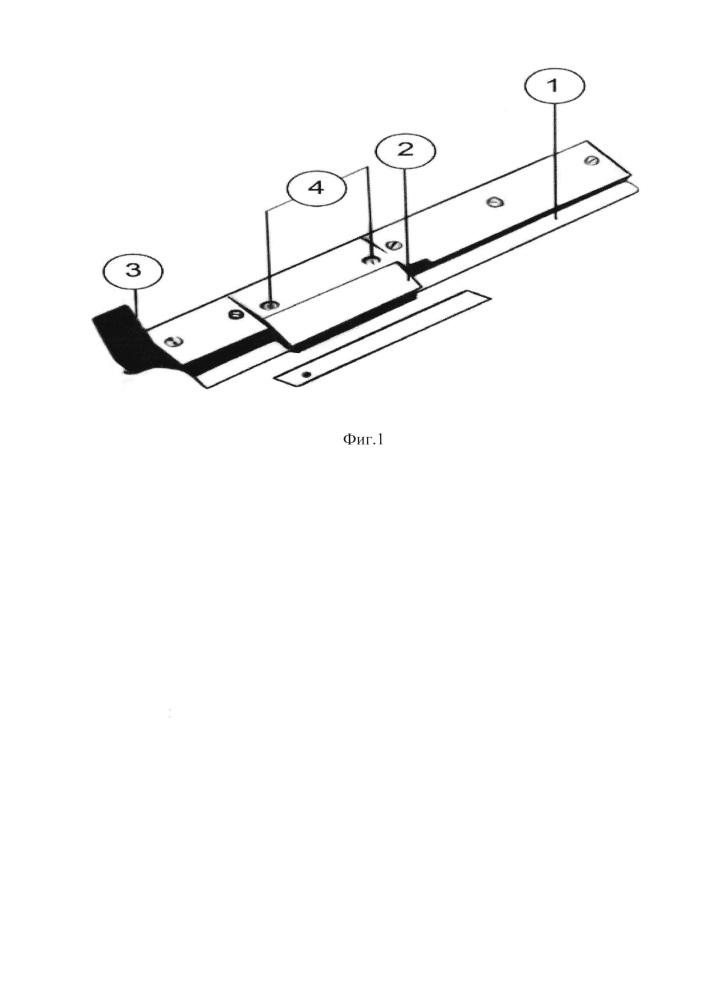 Держатель-адаптер одноразовых микротомных лезвий с пружинно-прижимным механизмом быстрой смены лезвия (клавиша)
