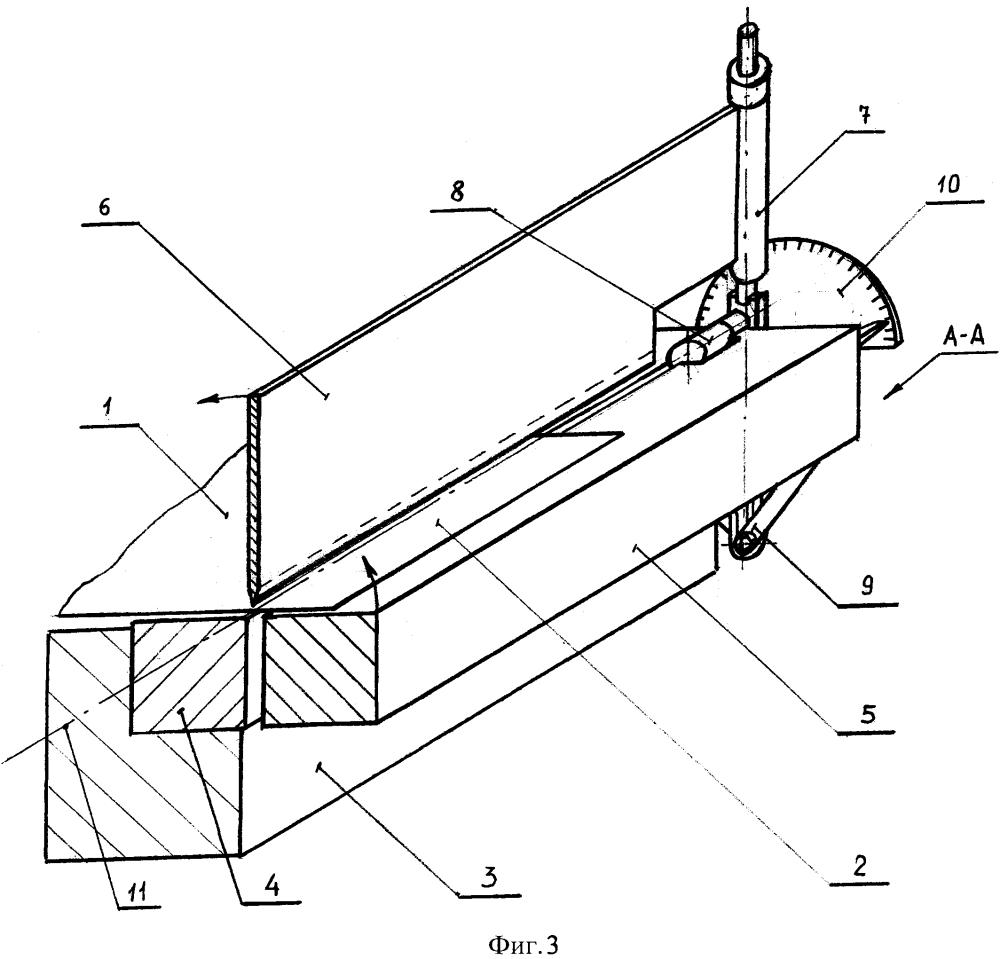 Способ и устройство для гибки тонколистового металла