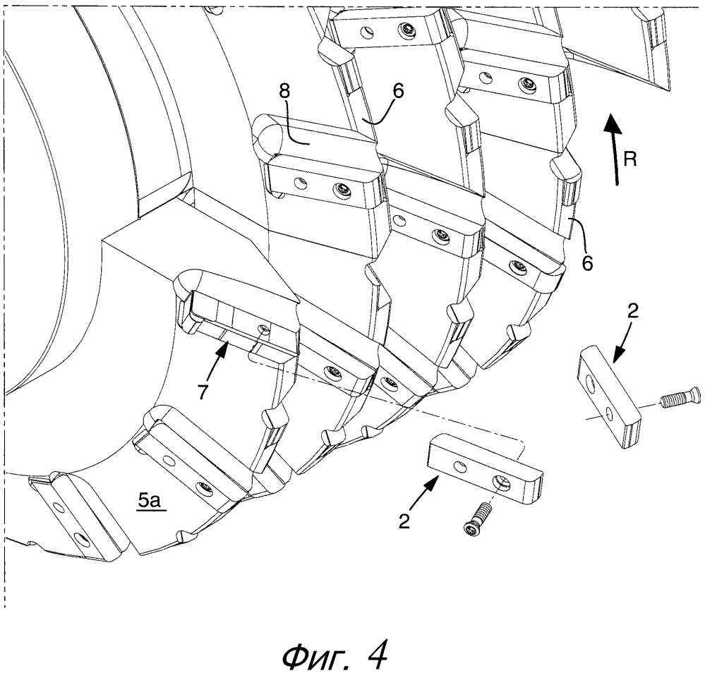 Фрезерный инструмент