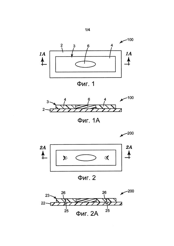 Печатная система и печатный комплект для прикрепления к флексографическому печатному цилиндру