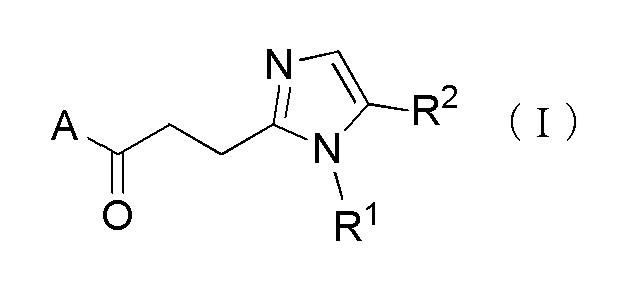 Производное циклического амина и его фармацевтическое применение