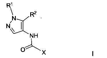 Пиразол-4-ил-гетероциклил-карбоксамидные соединения и способы применения
