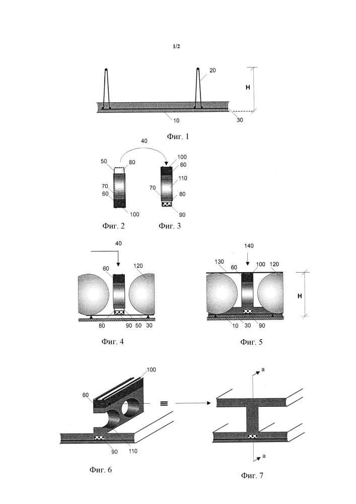 Система и способ для двухосной сборной легковесной бетонной плиты