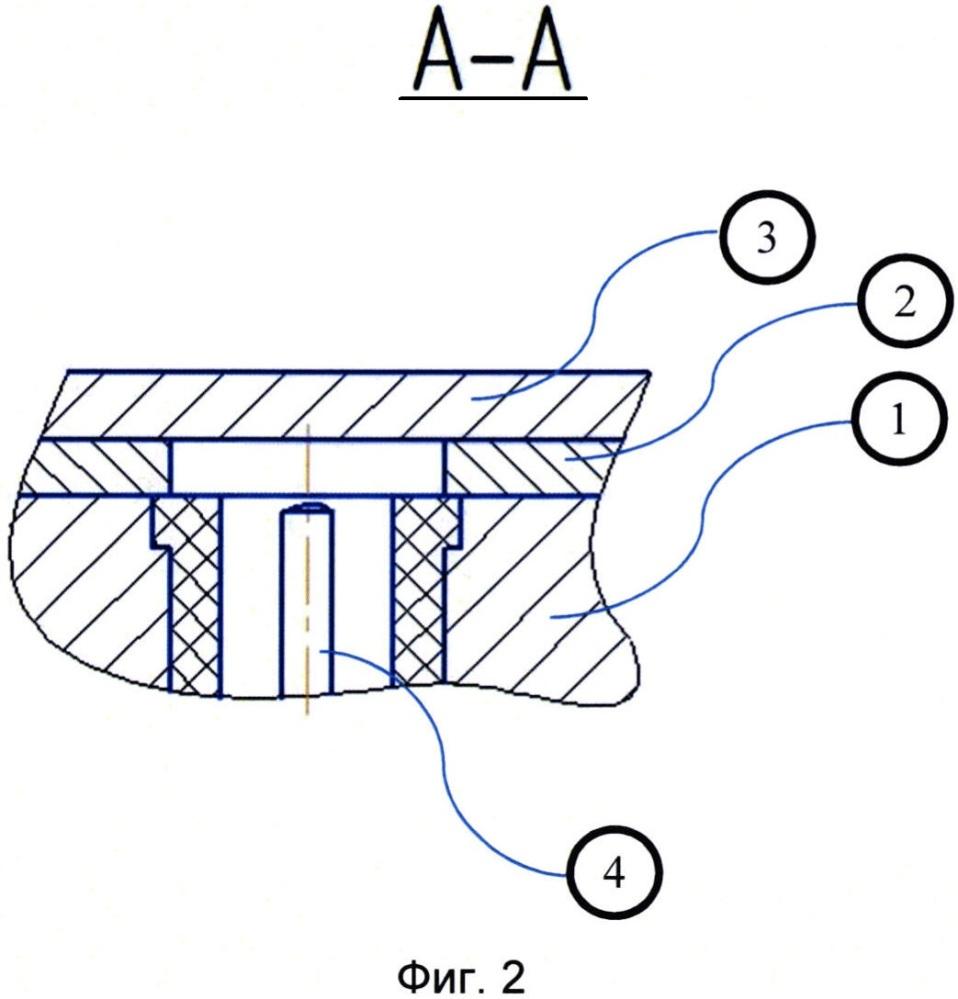 Защитный экран для электрода реактора плазмохимического осаждения