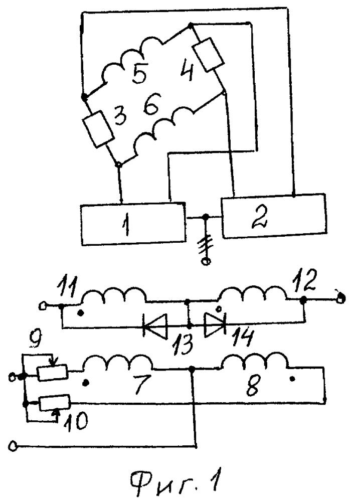 Магнитный реверсивный усилитель (его варианты)