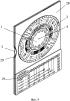 Способ построения ладогармонической последовательности, ладотональный круг и кадансовая линейка для его реализации
