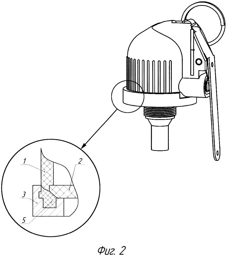 Корпус запала для ручной гранаты и способ его изготовления
