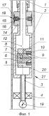 Устройство для поинтервального гидроразрыва пласта
