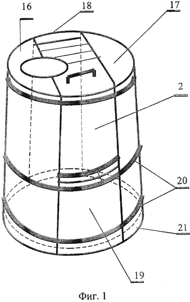 Кедровая фитопаровая мини-сауна