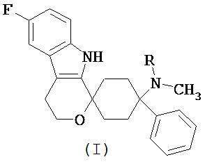 Лекарственная дозированная форма, которая содержит 6-фтор-(n-метил-или n, n-диметил)-4-фенил-4, 9-дигидро-3н-спиро[циклогексан-1, 1-пирано[3, 4, в]индол]-4-амин для лечения невропатической боли