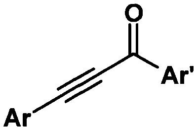 Способ получения ароматических ацетиленовых кетонов