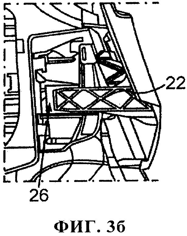 Опорное устройство бампера на фронтальном модуле автомобиля