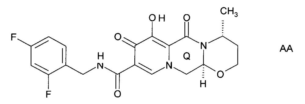 Синтез карбамоилпиридоновых ингибиторов интегразы вич и промежуточных соединений