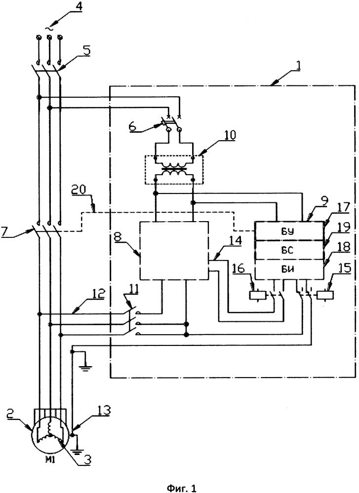 Способ управления электродвигателем и устройство для его реализации