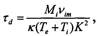 Способ определения скорости турбулентного движения плазмы в мезосфере и нижней термосфере
