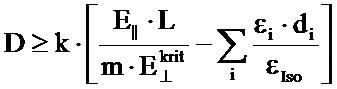 Ленточный сверхпроводящий элемент с улучшенной собственной защитой в случае перехода из сверхпроводящего в нормальное состояние