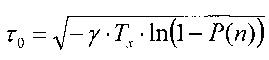 Способ измерения частоты