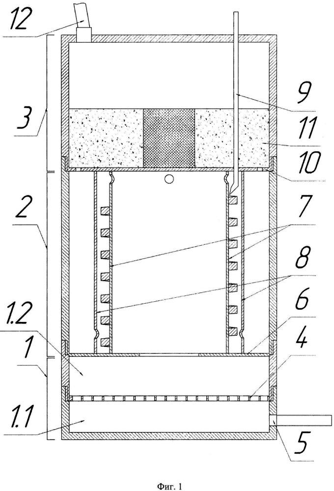 Способ получения дисперсного нитрида алюминия, установка и реакционная камера для его осуществления