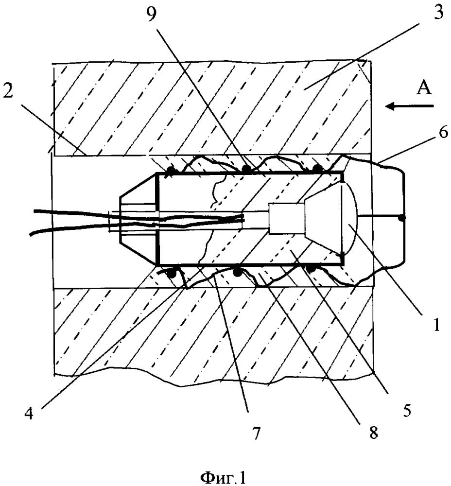 Устройство монтажа встроенного светильника