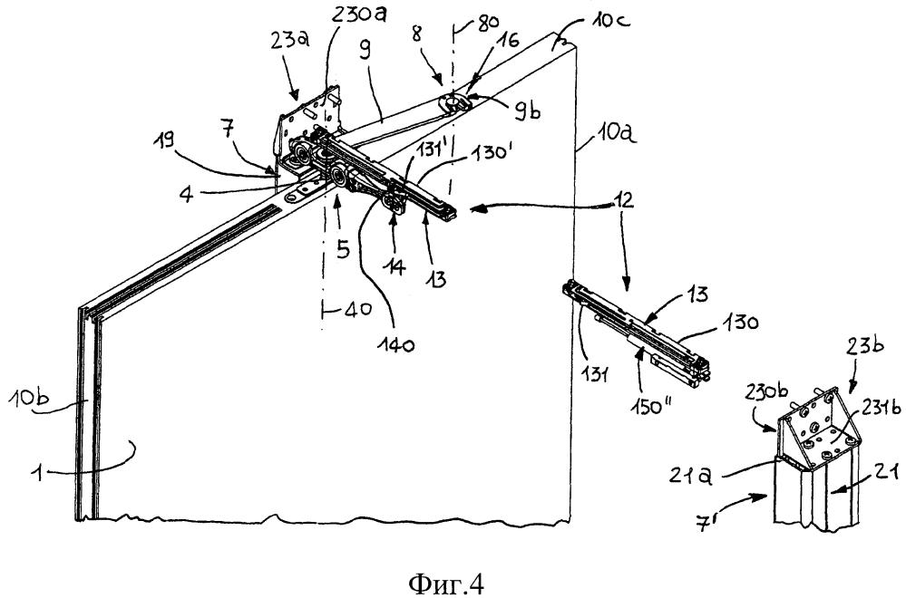 Поддерживающее устройство для закрывающего элемента с возможностью поворотного и поступательного перемещения