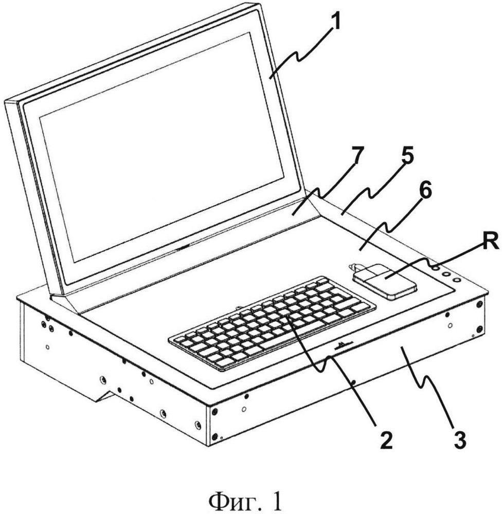 Сборочный узел из складываемого экрана и клавиатуры для столов