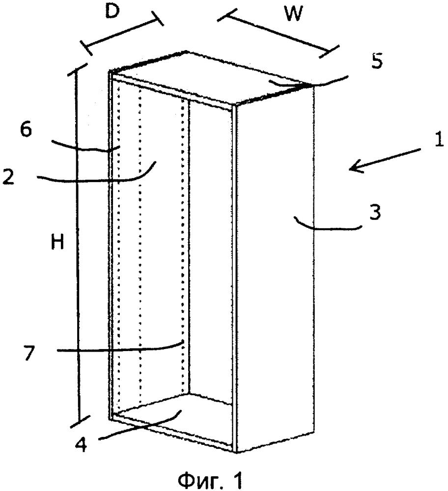 Мебельный модуль