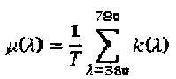 Способ идентификации многокомпонентных углеводородных систем по статистическим параметрам сигнала электронного абсорбционного спектра