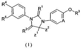 Производные оксотиоимидазолидина, способы их получения и их применение в медицине в качестве ингибиторов андрогенного рецептора