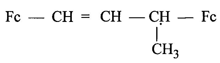Катализатор скорости горения на основе продукта осф