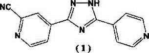 Кристаллический полиморф 4-[5-(пиридин-4-ил)-1н-1,2,4-триазол-3-ил]-пиридин-2-карбонитрила и способ его получения