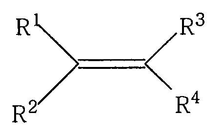 Способ стабилизации фосфитного лиганда против деградации