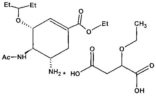 Этил (3s,4r,5s)-4-ацетамидо-5-амино-3-(1-этилпропокси)циклогекс-1-ен-1-карбоксилата этоксисукцинат в качестве противовирусного препарата и способ его получения