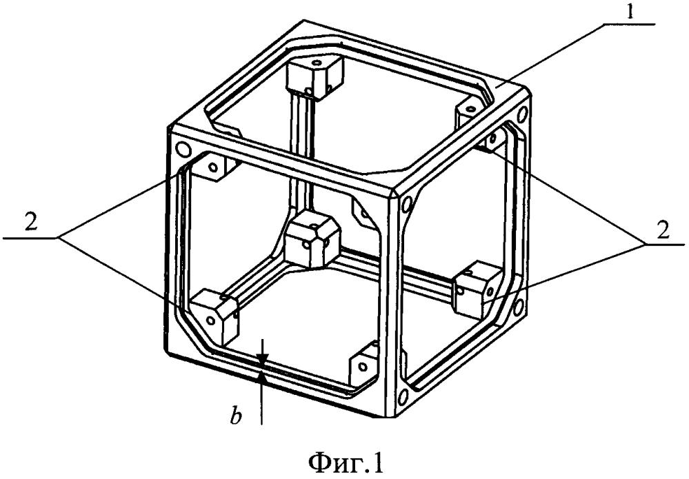 Трехосный микромеханический блок чувствительных элементов