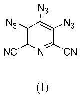 3,4,5-триазидопиридин-2,6-дикарбонитрил и способ его получения