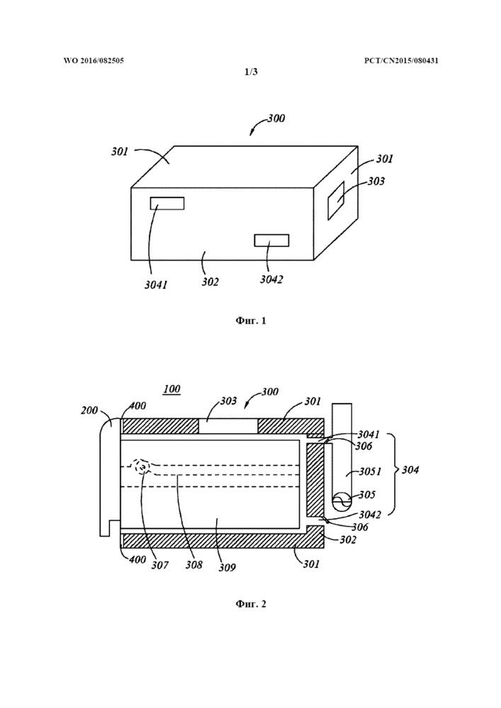 Многофункциональная камера и холодильник