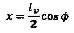 Система и способ минимизации волнового сопротивления посредством двусторонне асимметричной конструкции