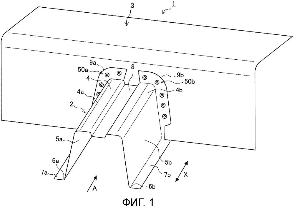 Конструктивный элемент для автомобильного кузова