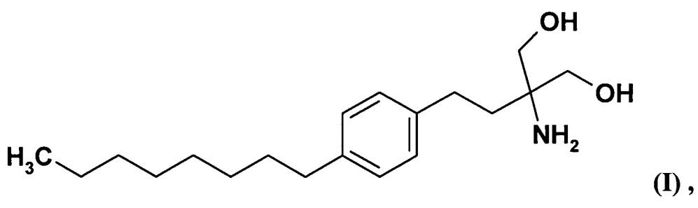 Твердая пероральная фармацевтическая композиция s1p-агониста или его фармацевтически приемлемой соли, способы ее получения и способы лечения и снижения частоты клинических обострений рассеянного склероза