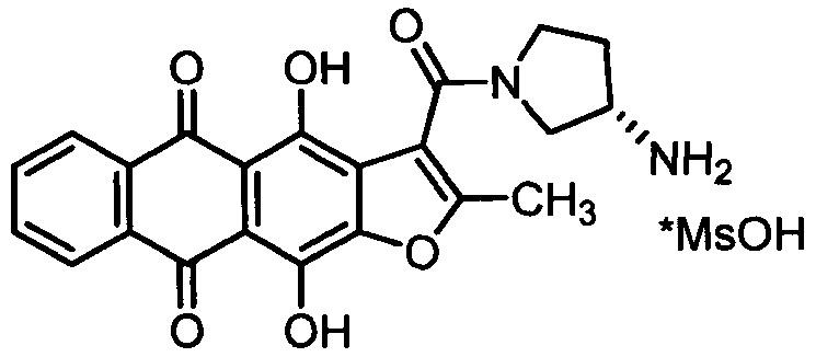 Пероральные противоопухолевые средства и способ лечения онкологических заболеваний