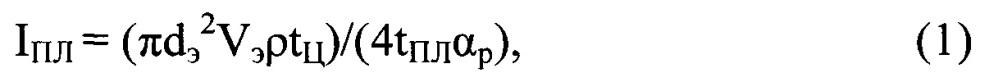 Способ дуговой механизированной двухэлектродной сварки