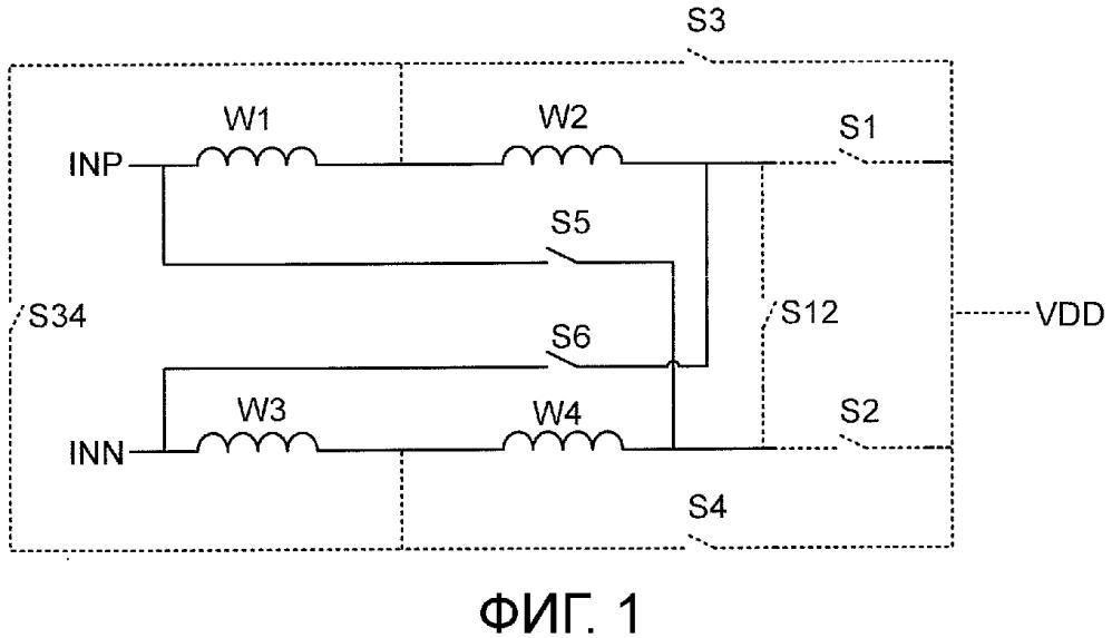 Схема настраиваемого индуктора, приемопередатчик, способ и компьютерная программа