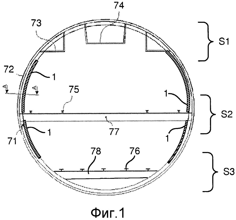 Система и способ контроля ячеистой сети возврата тока летательного аппарата