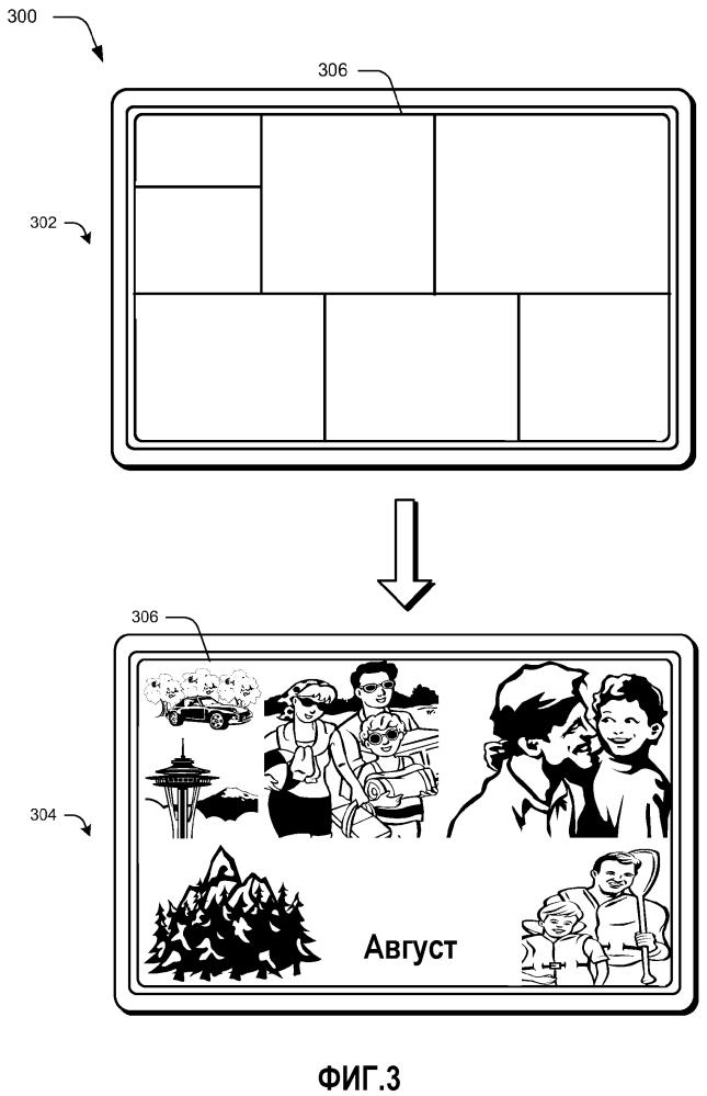 Идентификация изображения и организация согласно макету без вмешательства пользователя